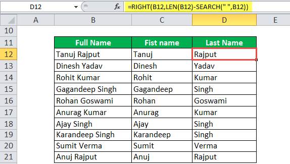 Search Function Example 2-1
