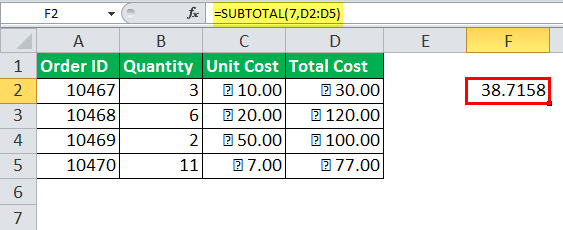 Excel SUBTOTAL Function Example 1-8